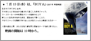 【7/13】Queer+s MOVIE Night! 7月は「BOY A(2007年イギリス)」