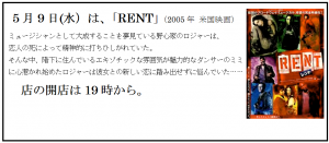 QueersMovieNight2018_68_RENT_s