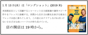 QueersMovieNight2021_100_1月_ロングシヨット-1